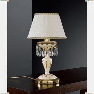 P 6706 P Настольная лампа Reccagni Angelo