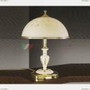 P 6908 M Настольная лампа Reccagni Angelo