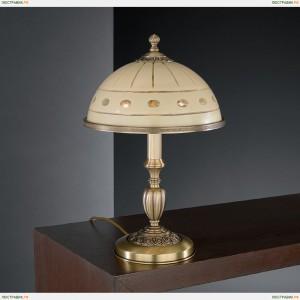 P 7004 M Настольная лампа Reccagni Angelo