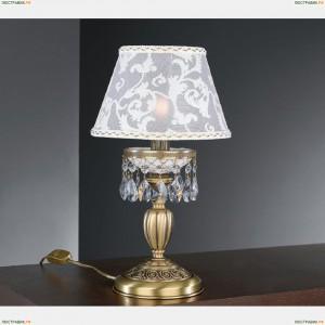 P 7030 P Настольная лампа Reccagni Angelo