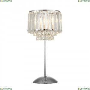 CL330811 Настольная лампа CITILUX (Ситилюкс), Синди Хром