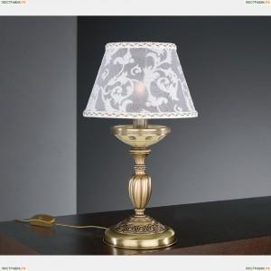 P 7034 P Настольная лампа Reccagni Angelo