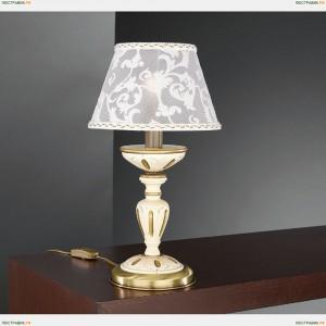 P 7036 P Настольная лампа Reccagni Angelo