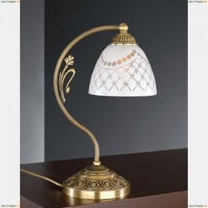P 7052 P Настольная лампа Reccagni Angelo