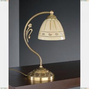 P 7054 P Настольная лампа Reccagni Angelo