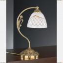 P 7152 P Настольная лампа Reccagni Angelo