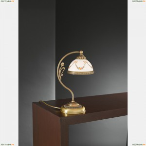 P 8000 P Настольная лампа Reccagni Angelo