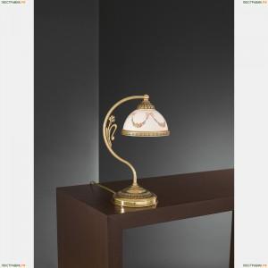 P 8100 P Настольная лампа Reccagni Angelo