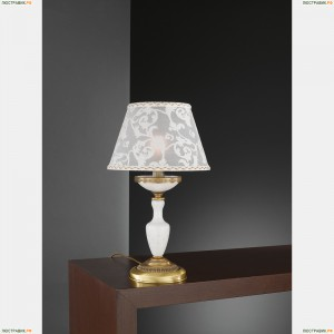P 8280 P Настольная лампа Reccagni Angelo