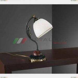 P 8611 P Настольная лампа Reccagni Angelo