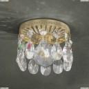 SPOT 6100 Встраиваемый точечный светильник Reccagni Angelo