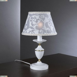 P 9630 P Настольная лампа Reccagni Angelo (Рекани Анжело), 9630