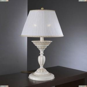 P 9660 G Настольная лампа Reccagni Angelo (Рекани Анжело), 9660