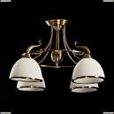 MA 02401CB/004 Bronze Потолочный светильник BRIZZI