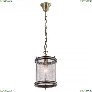 CL408113R Подвесной светильник CITILUX (Ситилюкс), Версаль Венге