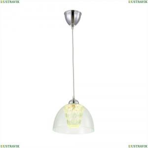 CL717113 Подвесной светодиодный светильник CITILUX (Ситилюкс), Топаз