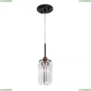 CL330113 Подвесной светильник CITILUX (Ситилюкс), Синди Коричневый
