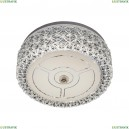 CL705101 Потолочный светильник CITILUX (Ситилюкс), Кристалино