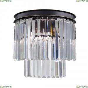 CL332321 Настенный светильник CITILUX (Ситилюкс), Мартин