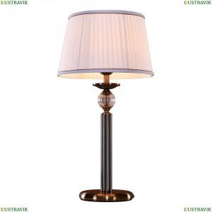 CL433813 Настольная лампа Citilux (Ситилюкс), Гера