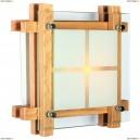 OML-40517-01 Светильник настенно-потолочный Omnilux, 1 лампа, натуральное дерево (Омнилюкс)