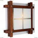 OML-40527-02 Светильник настенно-потолочный Omnilux (Омнилюкс)
