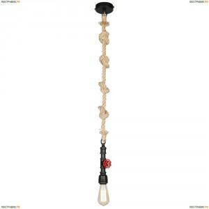 OML-90506-01 Подвесной светильник Omnilux (Омнилюкс), 905