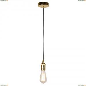 OML-91226-01 Подвесной светильник Omnilux (Омнилюкс), 9122