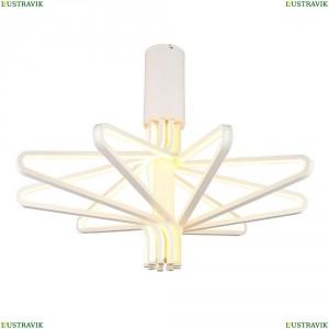OML-18807-180 Подвесной светодиодный светильник Omnilux (Омнилюкс), Bisacquino