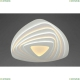 OML-07507-318 Люстра потолочная светодиодная с пультом ДУ Omnilux (Омнилюкс), Bacoli