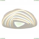 OML-07507-216 Люстра потолочная светодиодная с пультом ДУ Omnilux (Омнилюкс), Bacoli