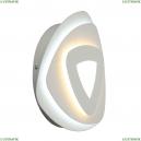 OML-07501-25 Светильник настенный светодиодный Omnilux (Омнилюкс), Bacoli