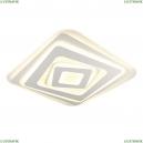 OML-07307-338 Люстра потолочная светодиодная с пультом ДУ Omnilux (Омнилюкс), Bellagio