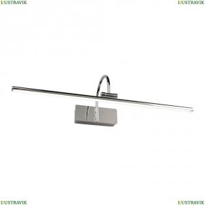 OML-24001-12 Подсветка для картин светодиодная Omnilux (Омнилюкс), Vasto