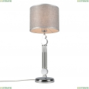 OML-64504-01 Настольная лампа Omnilux (Омнилюкс), Scario