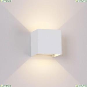 6521 Уличный настенный светодиодный светильник Mantra (Мантра), Davos