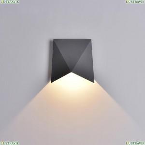 6525 Уличный настенный светодиодный светильник Mantra (Мантра), Triax