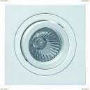 C0004 Точечный светильник Mantra (Мантра), Basico Gu10