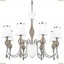 806080 Люстра подвесная Lightstar Simple Light, 8 ламп, хром, белый