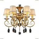 693062 Люстра подвесная хрустальная Osgona Ricerco, 6 плафонов, золото, белый, прозрачный