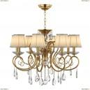 693082 Люстра подвесная хрустальная Osgona Ricerco, 8 плафонов, золото, белый, прозрачный