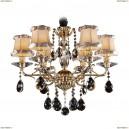 701061 Люстра подвесная хрустальная Osgona, 6 плафонов, золото, белый