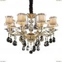 701081 Люстра подвесная хрустальная Osgona, 8 плафонов, золото, белый