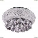 704034 Люстра потолочная Osgona Monile, 3 лампы, хром, прозрачный