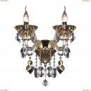 710622 Бра Osgona Tesoro, 2 плафона, золото, коньячный с прозрачным