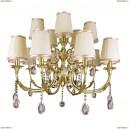 691152 Люстра подвесная хрустальная Osgona, 15 плафонов, золото, белый, прозрачный