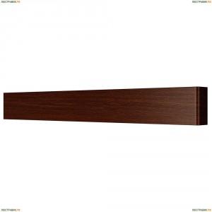 810528 Настенный светодиодный светильник Lightstar (Лайтстар), Fiume Dark Wood
