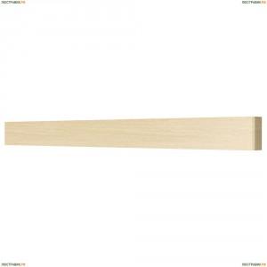 810533 Настенный светодиодный светильник Lightstar (Лайтстар), Fiume Light Wood