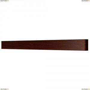 810538 Настенный светодиодный светильник Lightstar (Лайтстар), Fiume Dark Wood