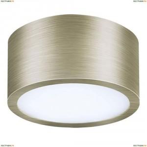 213911 Потолочный светодиодный светильник Lightstar (Лайтстар), Zolla Bronze
